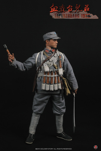 The_battle_of_taerzhuang_1938_-_ss-078-none-soldier_story_product-soldier_story-trampt-290131m