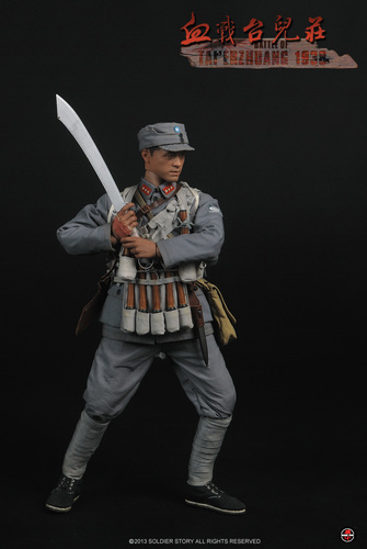 The_battle_of_taerzhuang_1938_-_ss-078-none-soldier_story_product-soldier_story-trampt-290132m