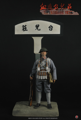 The_battle_of_taerzhuang_1938_-_ss-078-none-soldier_story_product-soldier_story-trampt-290133m