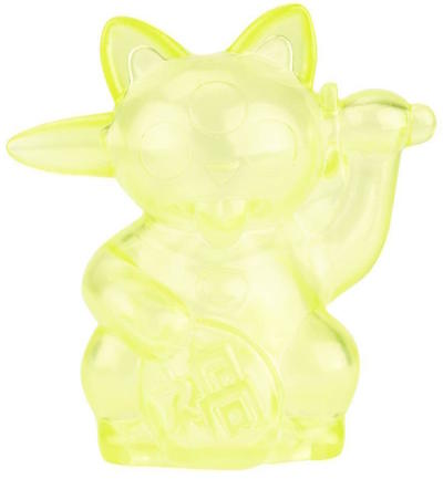 Little_misfortune_cat_-_yellow_sdcc_17-ferg-little_misfortune_cat-squibbles_ink__rotofugi-trampt-290250m