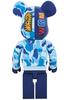 1000_full_blue_camo_shark_berbrick-bape_a_bathing_ape-berbrick-medicom_toy-trampt-291895t
