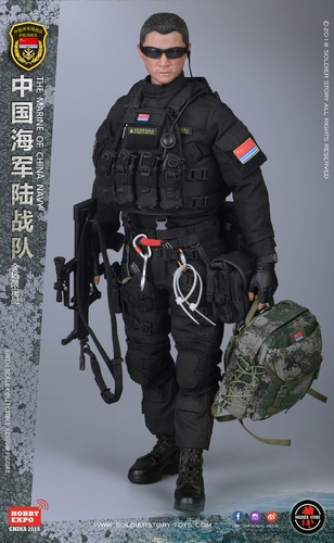 Marine_of_china_navy_-_mocn_-_ss-108-none-soldier_story_product-soldier_story-trampt-292294m