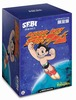 Astro_boy_grin-ron_english-sfbi_originals-popaganda-trampt-292393t