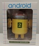 Education_2-google-android-dyzplastic-trampt-293044t