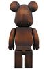 400_berbrick_wood-fragment_design_karimoku-berbrick-medicom_toy-trampt-293133t