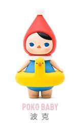 Poko_baby-pucky-pucky_pool_baby-strangecat-trampt-293768m