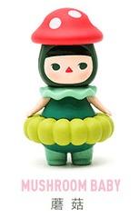 Mushroom-pucky-pucky_pool_babies-strangecat-trampt-293774m