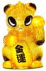 Gold Fortune Panda (BTS '18)