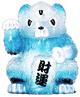 Ice Blue Fortune Kayden