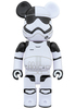 400% First Order Stormtrooper Executioner