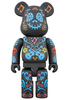 100% Coco - Remember Me Be@rbrick