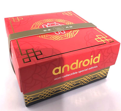 Mooncake-andrew_bell-android-dyzplastic-trampt-294696m