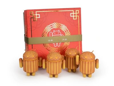 Mooncake-andrew_bell-android-dyzplastic-trampt-294716m