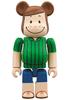 100% Peanut - Peppermint Patty