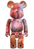 200% Superalloy Pushead Bearbrick