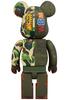 400_readymade_camo_berbrick-bape_a_bathing_ape-berbrick-medicom_toy-trampt-295568t