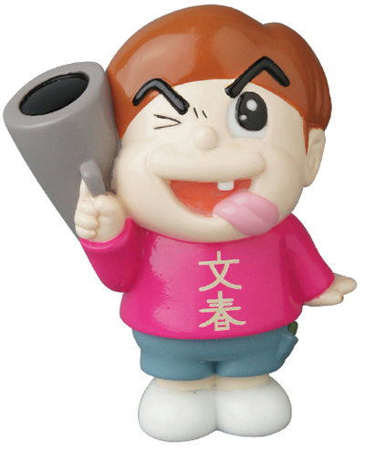 Pink_shirt_bun_ho_kun-frogman-vag_vinyl_artist_gacha-medicom_toy-trampt-295699m
