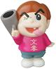 Pink Shirt Bun Ho Kun