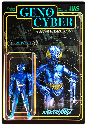 Geno_cyber-nekosatsu_toys-bootleg_action_figure-self-produced-trampt-295896m