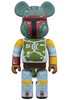400% Boba Fett First Appearance