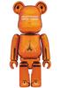 100% Orange Chrome Tokyo Tower 60th Anniversary