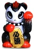 Original Fortune Panda
