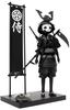 Soul Reaper Hondo