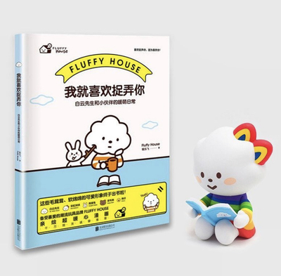 Bookworm_rainbow-fluffy_house-miss_rainbow-fluffy_house-trampt-298359m