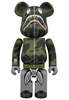Superalloy Green 1st Camo Shark Be@rbrick