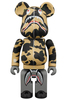 Superalloy Yellow 1st Camo Shark Be@rbrick