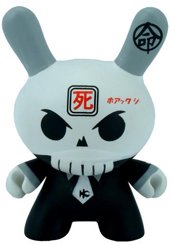 Dunny_-_skullhead-huck_gee-dunny-kidrobot-trampt-298916m