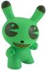 Pac Man Green