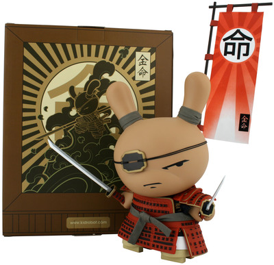 Shogun_-_red-huck_gee-dunny-kidrobot-trampt-299526m