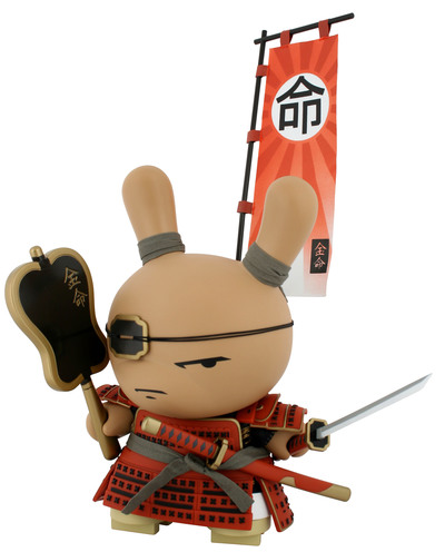 Shogun_-_red-huck_gee-dunny-kidrobot-trampt-299527m