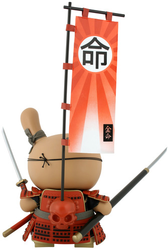 Shogun_-_red-huck_gee-dunny-kidrobot-trampt-299528m