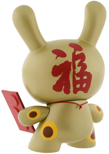 Fortune_cat-mr_shane_jessup-dunny-kidrobot-trampt-299580m
