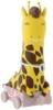 Giraffe-kid_acne-rollin_stock-kidrobot-trampt-300489t