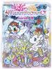 Mermicorno_-_lilypad-tokidoki_simone_legno-mermicorno-tokidoki-trampt-301690t