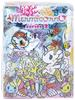 Coraline-tokidoki_simone_legno-mermicorno-tokidoki-trampt-301702t