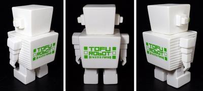 Tofu_robot_-_firm-kazuko_shinoka-tofu_robot-spicy_brown-trampt-301823m
