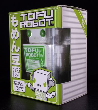 Tofu_robot_-_firm-kazuko_shinoka-tofu_robot-spicy_brown-trampt-301824m