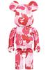 1000_pink_abc_camo_berbrick-bape_a_bathing_ape-berbrick-medicom_toy-trampt-301971t