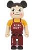 1000_vintage_peko-chan-peko-berbrick-medicom_toy-trampt-301984t
