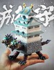 Heisei_yu_shou_long-kenneth_tang-yu_shou_long-black_seed-trampt-303014t