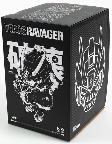 Green_camo_ravager_kidrobot_exclusive-quiccs-ravager-martian_toys-trampt-303209m