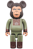 400% Planet of the Apes : Zira Be@rbrick