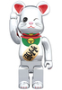 400% Beckoning Cat Silver-plated Four Be@rbrick