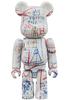 400_-_jean-michel_basquiat_berbrick_2-jean-michel_basquiat-berbrick-medicom_toy-trampt-303891t