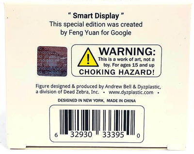 Smart_display-feng_yuan-android-dyzplastic-trampt-304091m