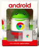 Chrome_partners-google-android-dyzplastic-trampt-304100t